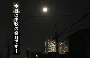 2013.9.19.4